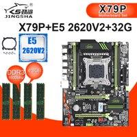 JINGSHA X79 마더 보드 세트 Xeon E5 2620 V2 4x8GB = 32GB 1600MHz DDR3 ECC REG 메모리 ATX USB3.0 SATA3 PCI-E NVME M.2 SSD