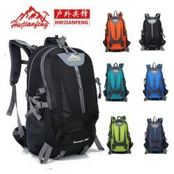 Waterproof travel mountaineering bag large-capacity sports fitness bag outdoor sports walking bag camping mountaineering bag