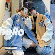 2021 Autumn and Winter New Stand-up Collar Jacket Color Matching Embroidery Jacket Versatile Couple Baseball Uniform Jacket  XXL