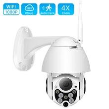 Bezprzewodowa zewnętrzna kamerka kopułkowa IP, 1080P, PTZ, kamera do monitoringu, Wi Fi, Pan Tilt, 4X Zoom cyfrowy, 2 MP, sieć CCTV, nadzór