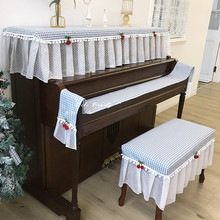 pastoral red/green/blue plaid piano dustproof cloth cover towel bench cover keyboard cover towel