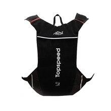 Женская Мужская сумка для воды для пешего туризма, бега, спорта на открытом воздухе, жилет, рюкзак для велоспорта, полиэстер, гидратационный рюкзак для бега, гоночный