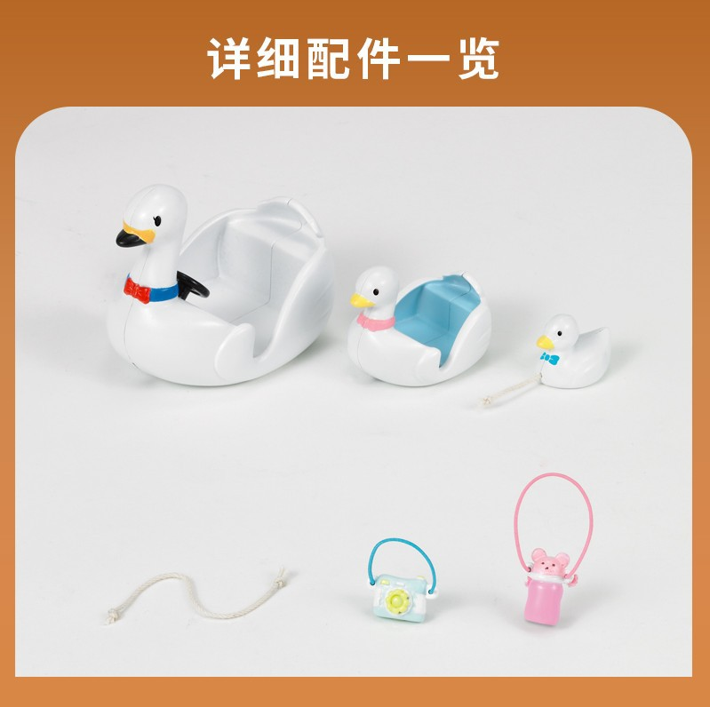 Sylvanian Families Toy Sylvanian Families Swan Boats GIRL'S Play House Doll Model Boat Toy 5046