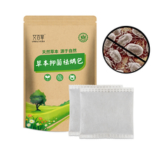 10 Bags Mite Killer Natural Herbal Antibacterial Except Bag Women Baby Bed Bugs Cleaner Insecticide Wormwood Locust Paste