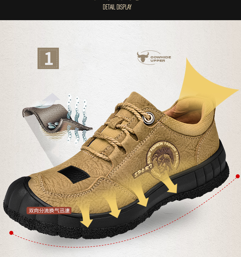 outdoor hiking shoes (6)