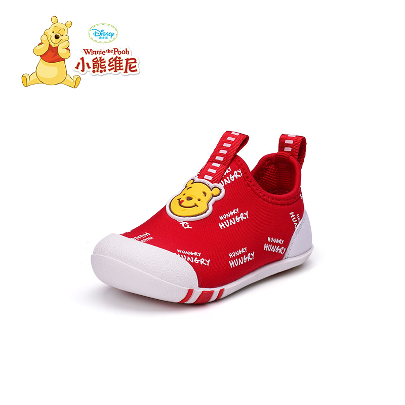Disney children's shoes Winnie the Pooh toddler shoes baby shoes children's breathable cloth shoes