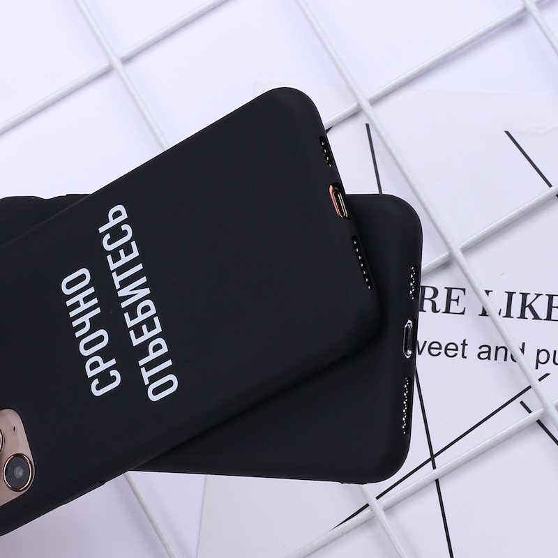 أغطية هواتف محمولة لـ Wiko Jerry 3 Lenny Tommy 5 لب 4G Fab U Feel Prime View Lite Max Y50 Y60 Y70 Y80 حقيبة غطاء السكن