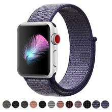 Sport Loop multi-color Belt Nylon braided fabric Band Strap For New Apple watch Series 5 4 3 2 1 (38/40mm) (42/44mm)