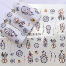 Fashion Dream Catcher DIY False Coffin Nails Ballerina Fake Nails Flat Shape Nail Art Tips Natural Manicure Fake Nail Tips 1pcs(China)