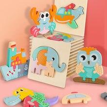 Alta qualidade bebê 3d quebra-cabeça de madeira brinquedos educativos aprendizagem precoce cognição crianças dos desenhos animados animais compreender inteligência puzzle