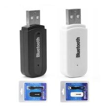 1 шт. USB беспроводной Bluetooth 3,5 музыкальный стерео приемник адаптер ключ аудио домашний Динамик передатчик мм разъем приемник