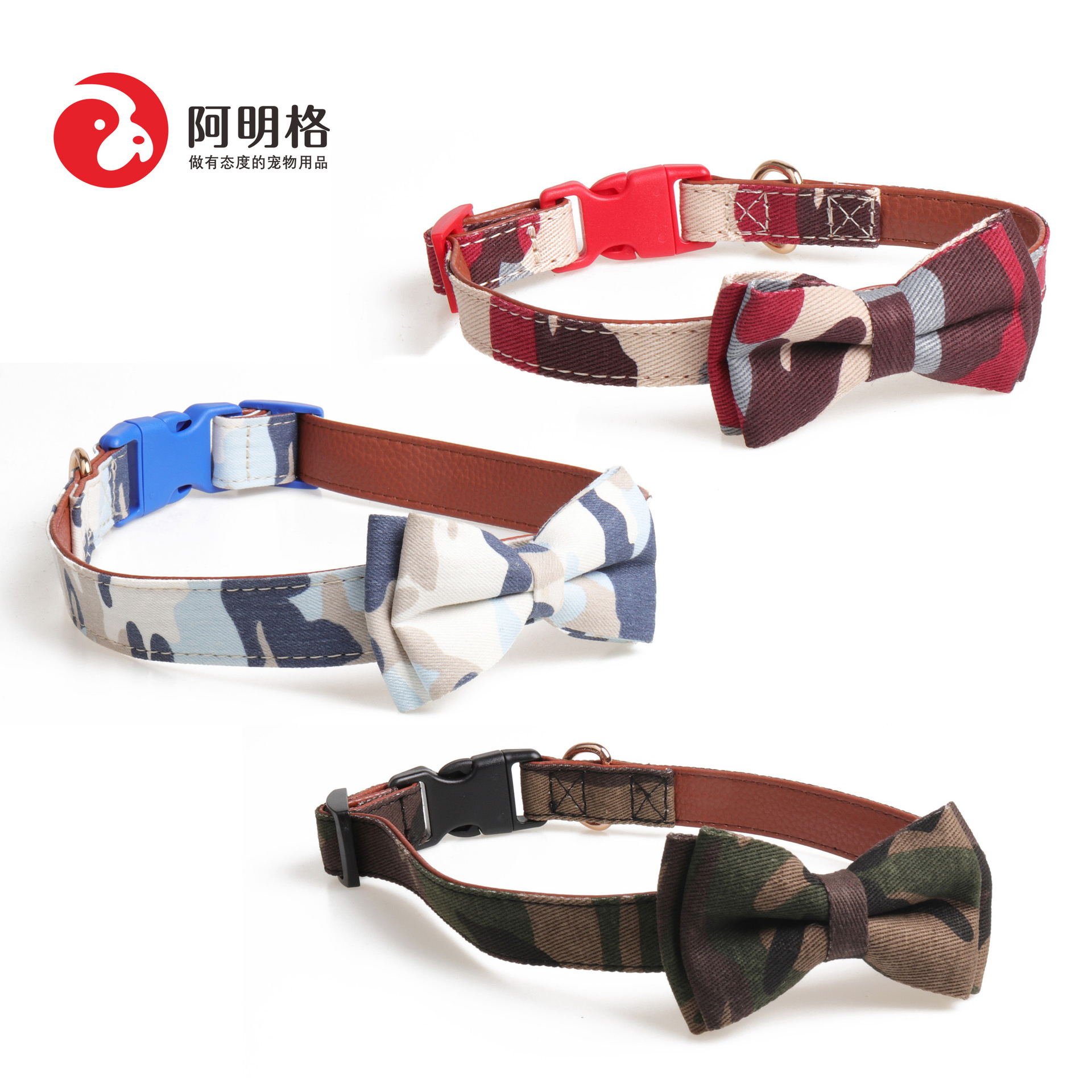 Amin Lattice New Style Medium Large Dog Release Buckle Camouflage Pet Collar Bow Dog Neck Ring