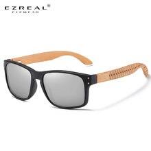Очки солнцезащитные женские поляризационные для вождения и рыбалки
