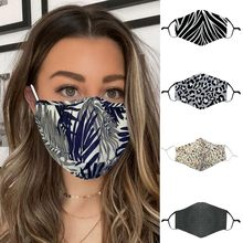 Halloween Cosplay Adult Floral Print Leisure Fashion Outdoor Breathable Washable Mask Cloth Maks For Face Fashionable Facemaks(China)