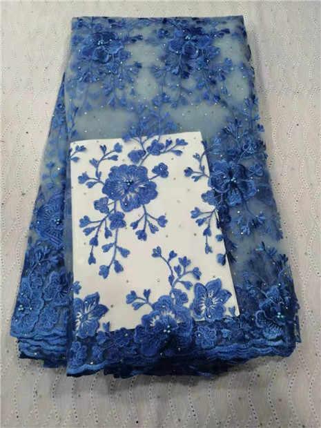 Natal novo design tecido de renda nigeriano net strass africano tecido de renda azul guipure francês tule rendas tecidos alta qualidade