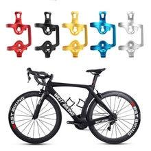 Ультралегкая велосипедная бутылочная клетка из алюминиевого