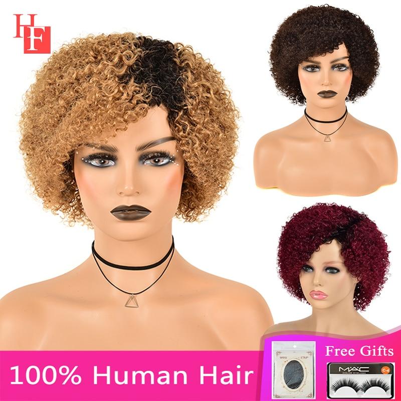 Hf afro kinky encaracolado perucas para preto feminino curto encaracolado peruca de cabelo humano com franja remy brasileiro jerry curl peruca cosplay perucas