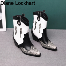 Snake Print Leather Wedge Cowboy Ankle Boots Women High Heel Mixed colors Short Boot Cossacks Western Cowgirl Booties Female
