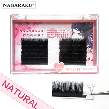 NAGARAKU Eyelashes Makeup Eyelash Extension Bloom Auto Fans Eyelash mega volume  Lashes High Quality Natural Camellia Beauty 1