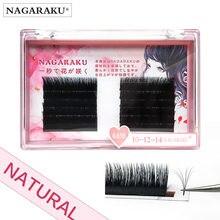 Nagaraku cílios maquiagem extensão dos cílios bloom auto fãs cílios mega volume cílios de alta qualidade natural camélia beleza