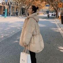 Wqjgr 2020 Новинка зимняя куртка женская Свободная парка с длинным