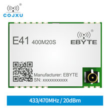 Cojxu e41 400m20s 2 км модуль беспроводной передачи данных 433