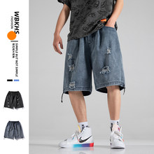 2021 Summer Men Ripped Jeans Knee Length Pants Fashion Loose-Fitting Shorts