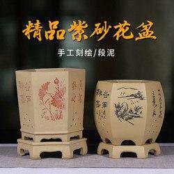 Bonsai orchidea specjalna umywalka Yixing fioletowy piasek oddychająca ceramiczna doniczka do Bonsai sekcja błoto sześć kwadratowych grawerowanie domu gliniana doniczka