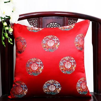 Чехол для подушки для автомобильного стула с цветами 40x40 см 45x45 см 50*50 60*60 китайские красочные диванные Декоративные Чехлы для подушек, шелковая атласная наволочка - Цвет: red fu