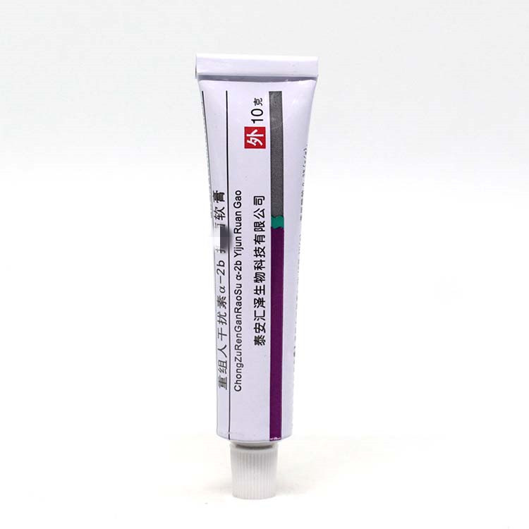 Recombinant Human Interferon A - 2b Antibacterial Ointment Interferon Gel Condyloma Acuminata Private Part Toprevent Recurrence