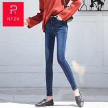 Женские узкие джинсы с высокой талией rfzk черные облегающие