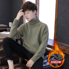 Autumn Winter Warm Turtleneck Fleece Sweater Men Pullover Long Sleeve Turtle Neck Solid Color Sweaters Casual Korean Slim Fit