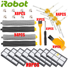 Replenishement Kit for iRobot Roomba 805 860 870 871 880 890 960 980 Vacuum Accessories, Parts Extractors Filters Side Brushes
