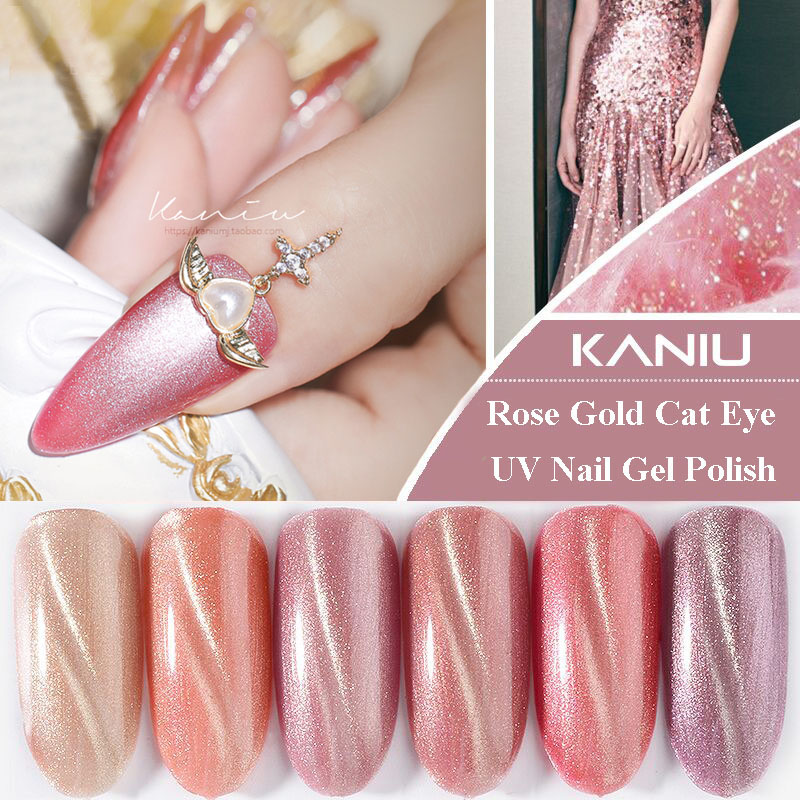 KANIU 15ml Rose Gold Cat Eye Gel UV Nail Polish 3D DIY Magnetic 6 Colors  UV LED Cat's Eye Nail Gel Varnish Manicure