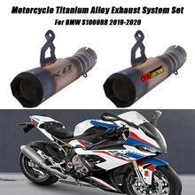 Мотоцикл выхлопной трубы глушителя титана набор подключения