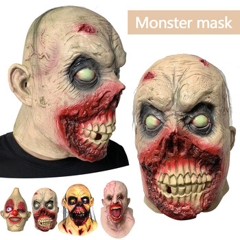 Scary Creepy Halloween Face Mask Masquerade Horror Doll Clown Toy Cosplay Costume Props