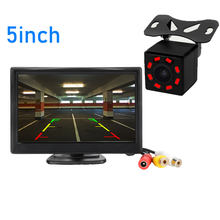 2019 New Universal Car Monitor 5 inch 8IR rear view camera parking Backup Reverse Camera 6m video auto RCA AV Cable wire harness(China)