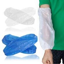 100 шт нетоксичные защитные Руки прочные салонные Бытовые Пластиковые гостиничные рукава крышка эластичные водонепроницаемые чистящие одноразовые