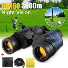 Binoculares de visión nocturna óptica de 60x60 y 5-3000M, binoculares militares de alta claridad para caza y acampada