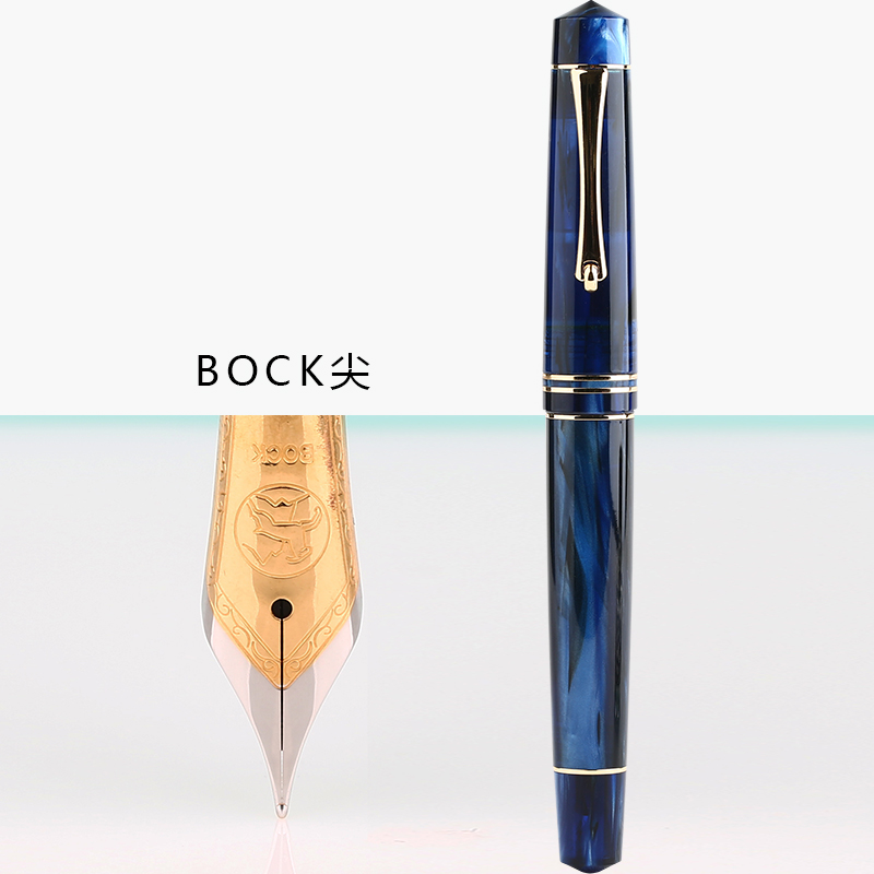 New Moonman 800 Resin Fountain Pen Germany Imported No. 6 BOCK Nib 35# 0.5mm With Converter Blue Golden Clip Writing Gift Pen