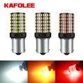 KAFOLE No Hyper Flash BA15S P21W BAU15S PY21W Передняя Задняя сигнальная лампа Canbus без ошибок светодиодная Янтарная желтая 3014 чипсет 144SMD
