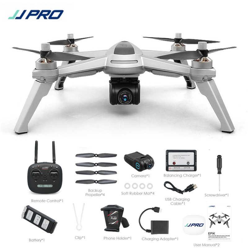 JJRC JJPRO X5 5 3G GPS WIFI FPV 1080 1080P HD カメラ最大 18 分でフォローミー高度ホールド RC ドローン Quadcopter RTF ブラシレスモーター