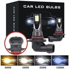 9005 HB3 LED Bulbs Super Bright H7 H1 H11 H8 H9 9006 HB4  Auto LED Car Fog Signal Turn Light Driving Lamp White Amber Blue 3030