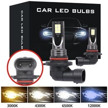9005 HB3 Lampadine LED Super Bright H7 H1 H11 H8 H9 9006 HB4 Auto LED Auto Nebbia Segnale di Svolta Luce guida Lampada Ambra Bianca Blu 3030