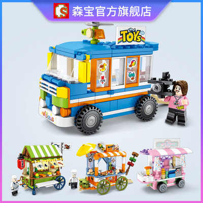 City Street View Compatible legoe Friends Creator Ice Cream Truck Food Store Building Block Children's Educational Toys
