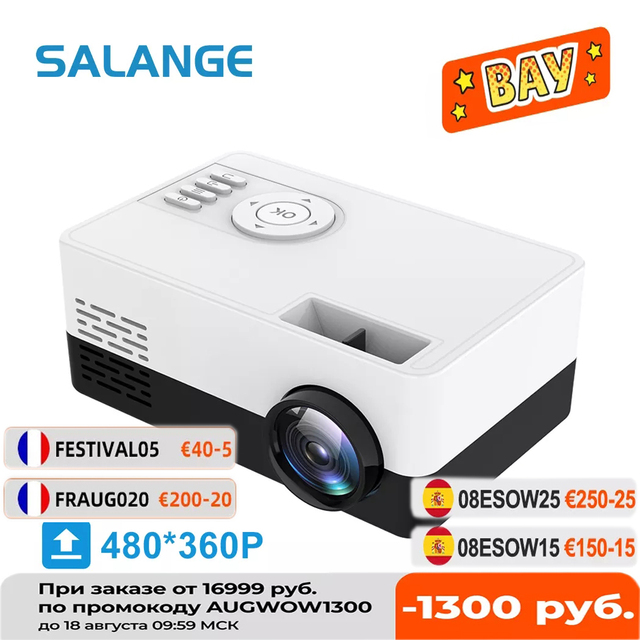 Salange J15 Pro Led Mini Projector for Home Theater 480x360 Pixels 1080P Supported HDMI-Compatible USB Audio Video Mini Beamer 1