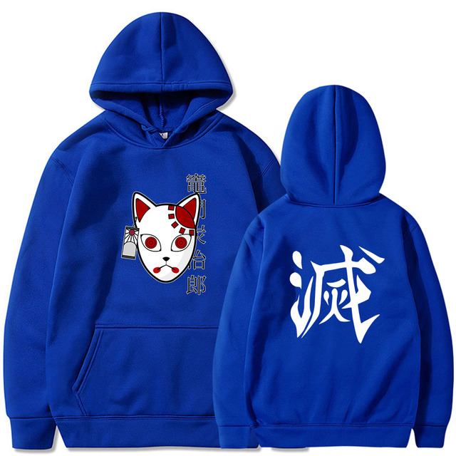 TANJIRO KAMADO DEMON SLAYER THEMED HOODIE (12 VARIAN)
