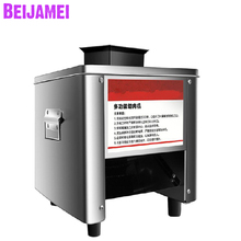 BEIJAMEI New Electric Meat Slicer Cutter Commercial Home Meat Slicing Machine Automatic Meat Cutting Mincing 150 KG/H