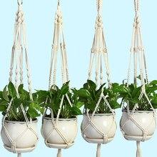 1* цветочный горшок ремешок горшок держатель подвеска для растений из макраме подвесной горшок корзина из джута Веревка Плетеный ремесло