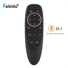 kebidu G10s Air Mouse Voice Control With Gyro Sensing Mini Wireless Smart Remote G10 2.4G USB Receiver for Android TV BOX